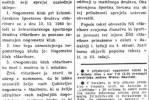 Obvestilo nogometnega kluba MARIBOR :: 12.12.1960